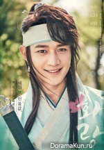 Hwarang: The Beginning/Choi Min Ho