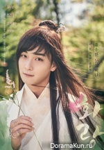 Hwarang: The Beginning/Jo Yoon Woo