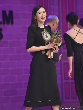 Sohn Ye Jin
