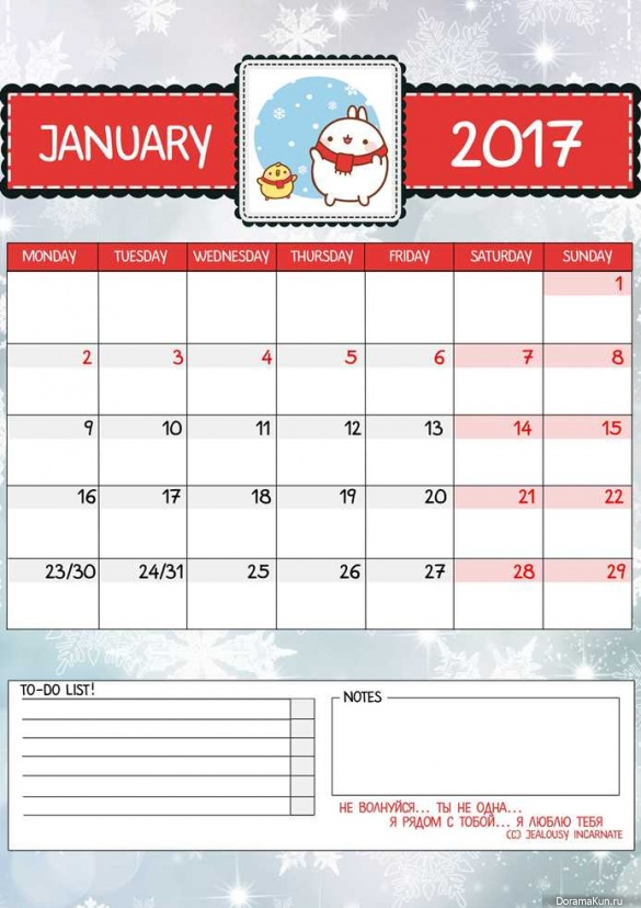 DramaKun calendar download