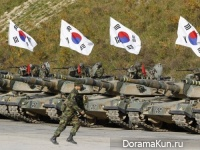 South Korea/army