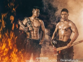 calendar Chinese firefighters