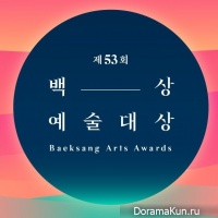 Baeksang Arts Awards
