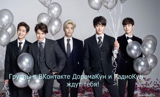 DKun-team