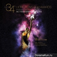 Hong Kong Film Award