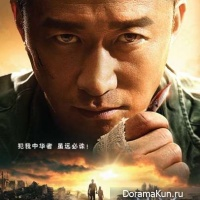 Wolf Warriors 2(战狼II)