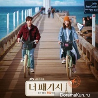 The Package/Jun Chang Geun
