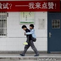 Friendship Chinese schoolchildren
