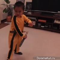 the child imitates Bruce Lee