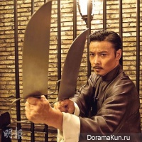 Ip Man 3 - Donnie Yen