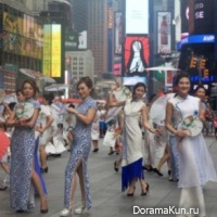 New York city flash mob