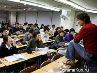 South Korea Education