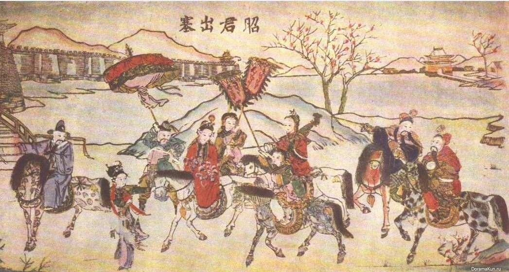 the an lu shan rebellion from An lushan (script error, a transcription of the common sogdian name ܪܘܚܫܐܢ rokhshan meaning the bright) (c 703– 29 january 757) was a general who rebelled against the tang dynasty in china.