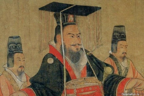 Chinese rulers