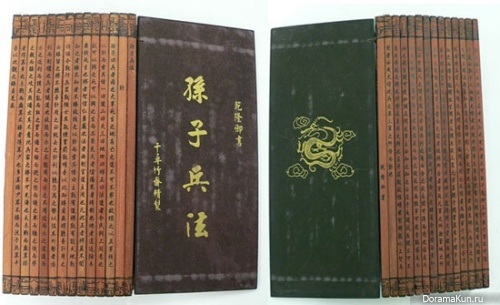 China. Book Of Songs