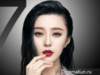 Fan Bingbing Concept Photos Cannes April 2017