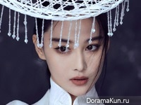 Zhang Xin Yu Concept Photos May 2017