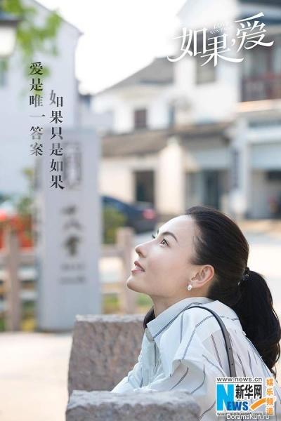 Cecilia Cheung, Vanness Wu Concept Photos Love Won't Wait June 2017