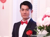 Aaron Kwok Concept Photos wedding April 2017