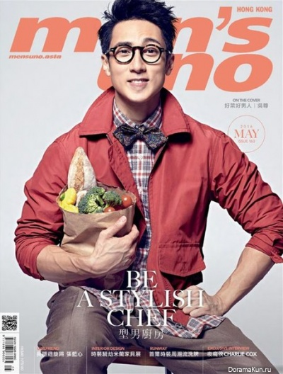 Wu Chun для Men's Uno May 2016