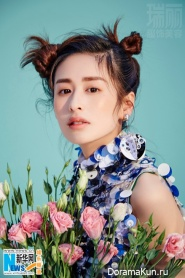 Ying Er Concept Photos May 2016