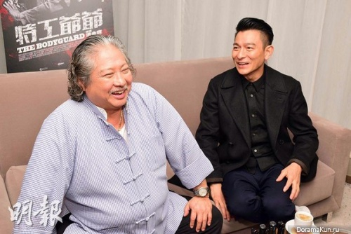 Sammo Hung, Andy Lau Concept Photos The bodyguart