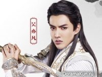 Kris Wu Concept Photos Sword like a Dream