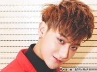Huang Zi Tao Concept Photos January 2017