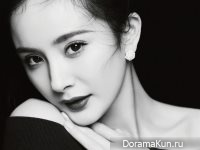 Yang Mi Concept Photos January 2017