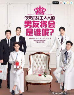 Ji Chang Wook, Kim Soo Hyun, Lee Jong Suk, Lee Min Ho, Lee Jun Ki для Lotte Duty Free China March 2017