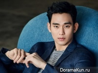 Kim Soo Hyun Concept Photos Ziozia February 2017