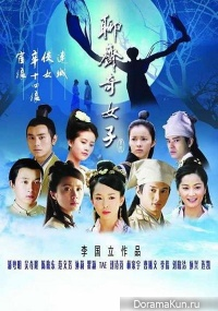 The Fairies Of Liaozhai