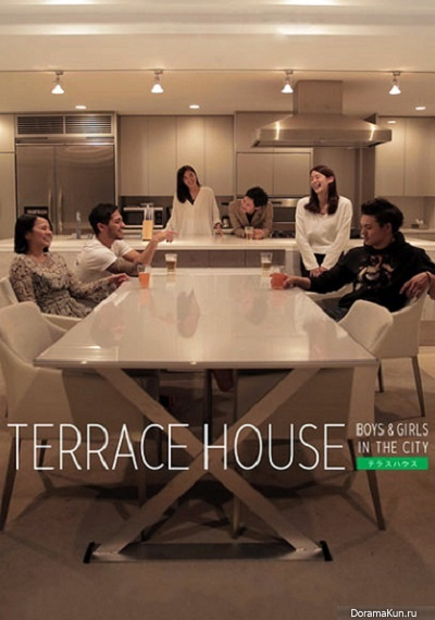 Terrace house for Terrace house tv
