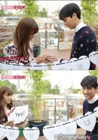 We Got Married 4 (Choi Tae Joon & Yoon Bo Mi)