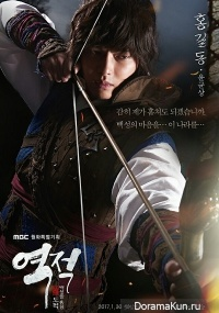 Rebel Hong Gil Dong