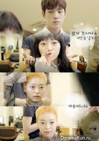 KBS Drama Special: Buzzcut Love