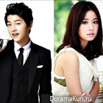 Song Joong Ki-Ruby Lin