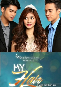 Wansapanataym: My Hair Lady