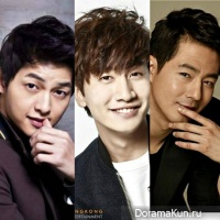 Song Joong Ki-Lee Kwang Soo-Jo In Sung