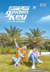 GOT7 of Golden Key in Jeju Island