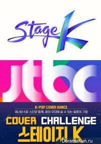 Stage K