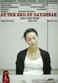 At-the-End-of-Daybreak