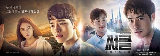 Circle_Korean_Drama