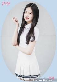 Ahyoung