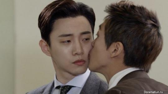 Junho_Nam Goong Min