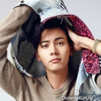 William Chan for Elle March 2016