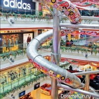 Attraction in Shanghai's shopping center