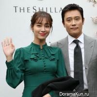 Lee Byung Hun /Lee Min Jung