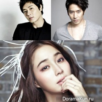 Lee Min Jung/Eric/Andy