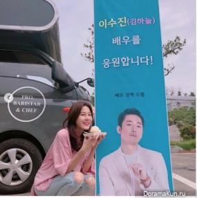 Jang Hyuk/Kim Ha Neul